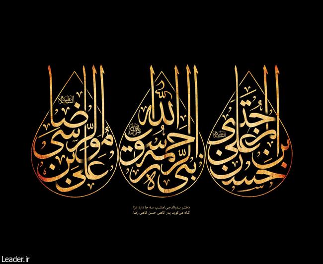 شب سوم  ایام اخر صفر95با سخنرانی سید محسن رضوی و مداحی کربلایی بهمن باقری